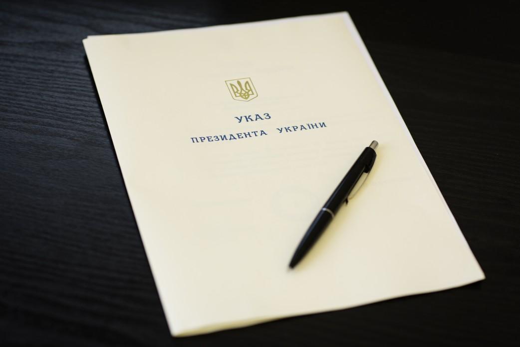Указом Президента України посмертно нагороджено бійця АТО із Закарпаття Давида Гамсахурдію