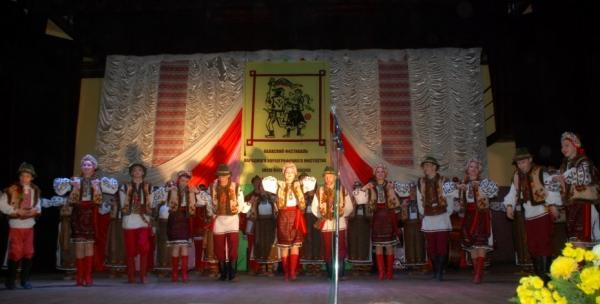 На Рахівщині відбулося свято танцю імені видатного крайового хореографа Йосипа Волощука