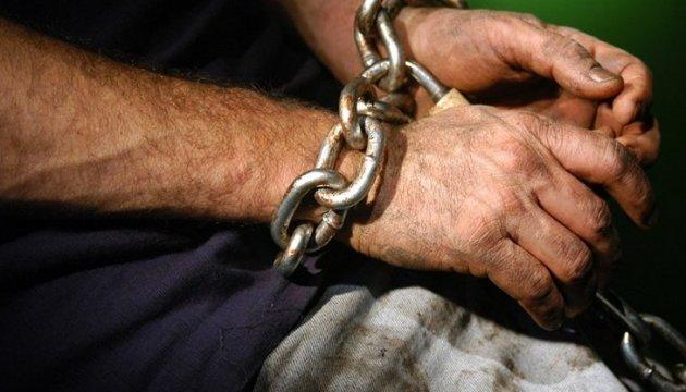 Закарпатець та його спільниця продавали людей у Росію в трудове рабство