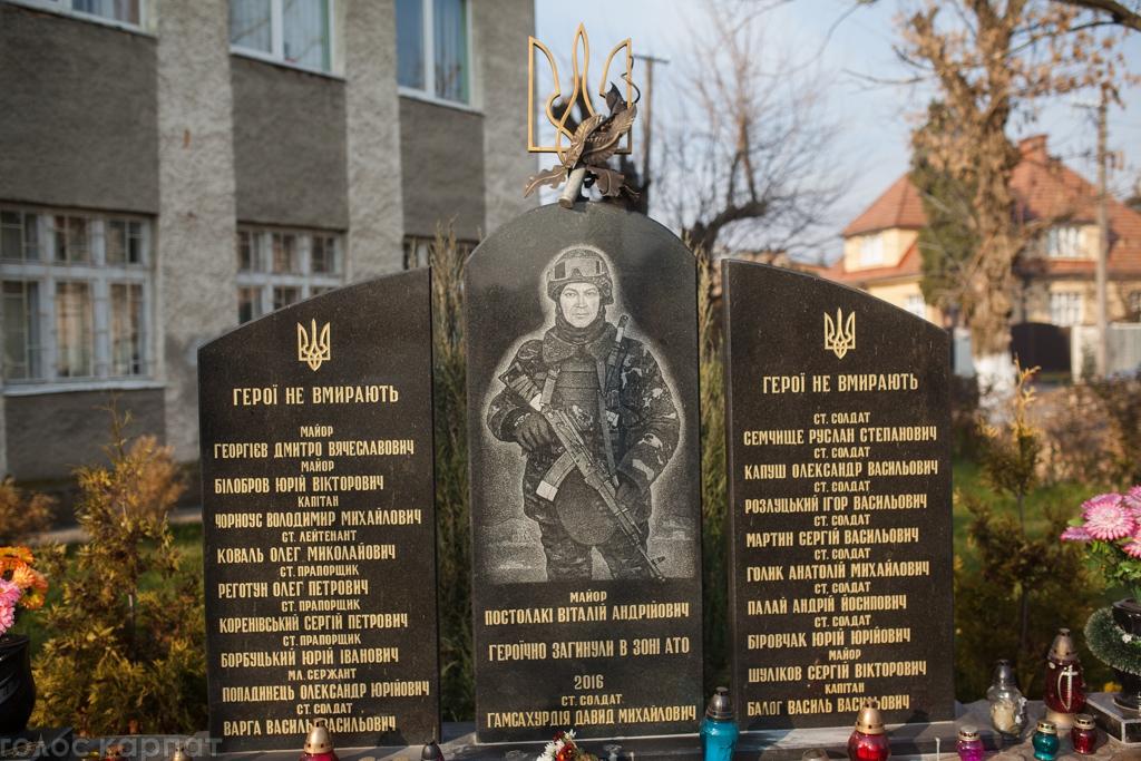 В Ужгороді вшанували пам'ять воїна, що поліг у російсько-українській війні на Донбасі