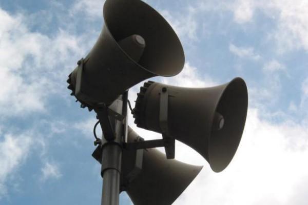 Сирени, гучномовці, проводове мовлення: завтра в Ужгороді проведуть перевірку системи оповіщення цивільного захисту