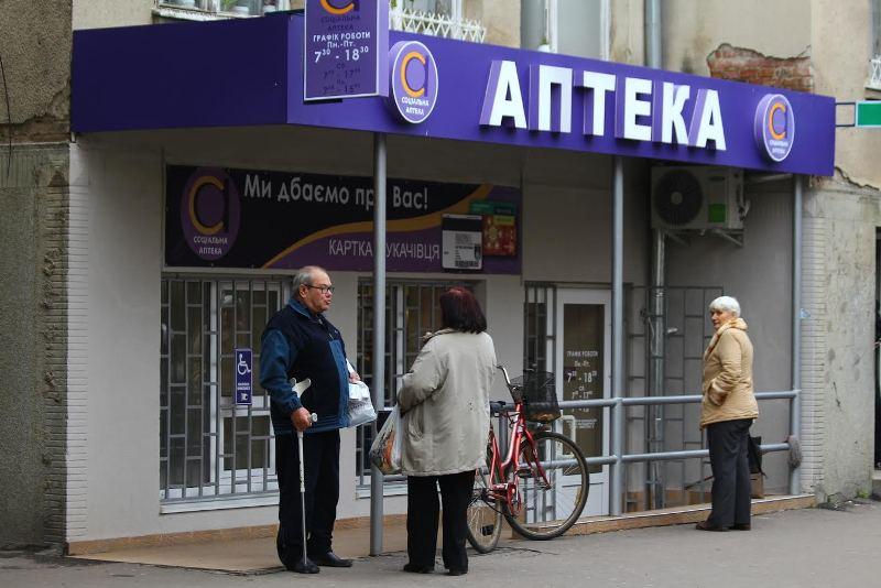 """""""Соціальна аптека"""" Мукачева видала ліків за пільговими рецептами на понад 5 мільйонів гривень"""