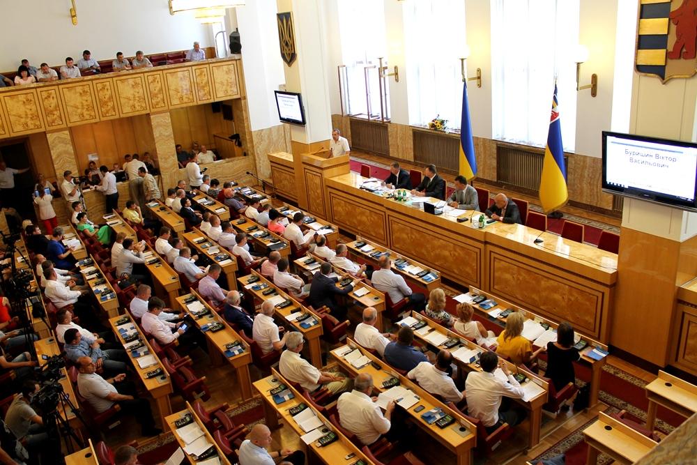 Депутати розглянуть зміни до Програми формування позитивного міжнародного інвестиційного іміджу та залучення іноземних інвестицій у Закарпатську область