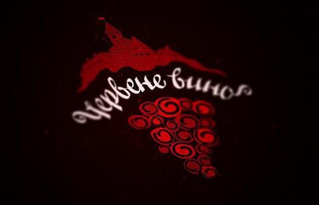 """Стала відомою початкова вартість оренди павільйонів для учасників фестивалю """"Червене вино"""" у Мукачеві"""