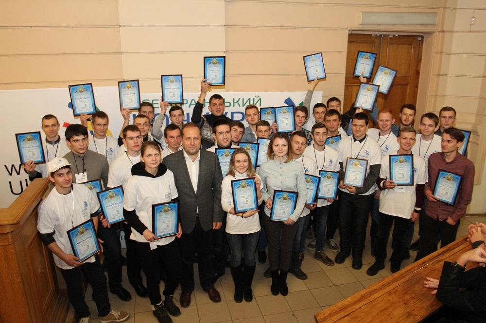 Закарпатці опинились серед призерів Всеукраїнського конкурсу професійної майстерності