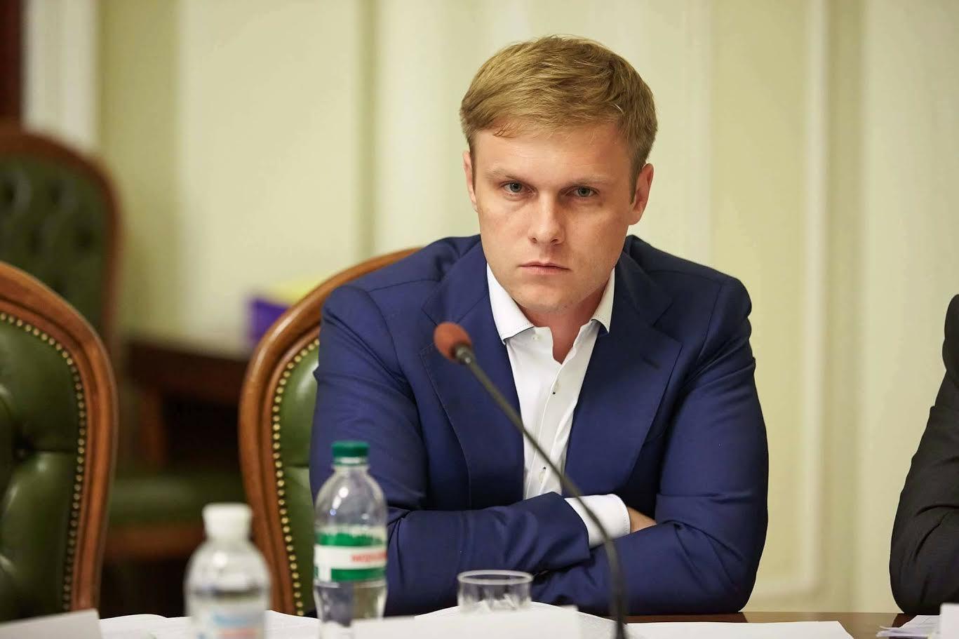 Листопадові акції в Києві профінансовані Кремлем, – Лунченко