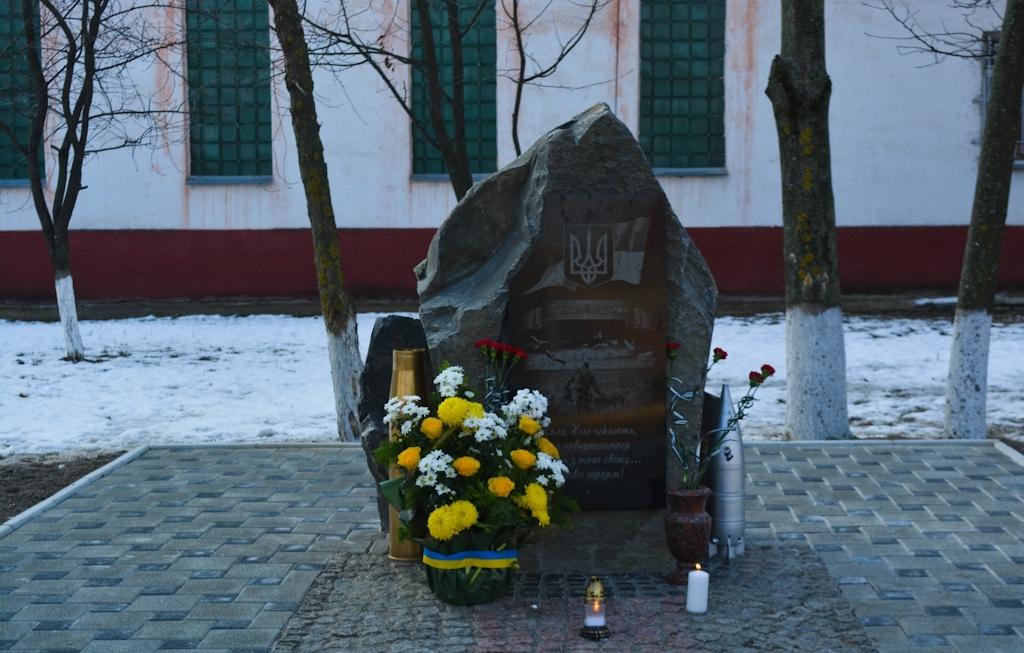 В Ужгороді презентували пам'ятник захисникам України