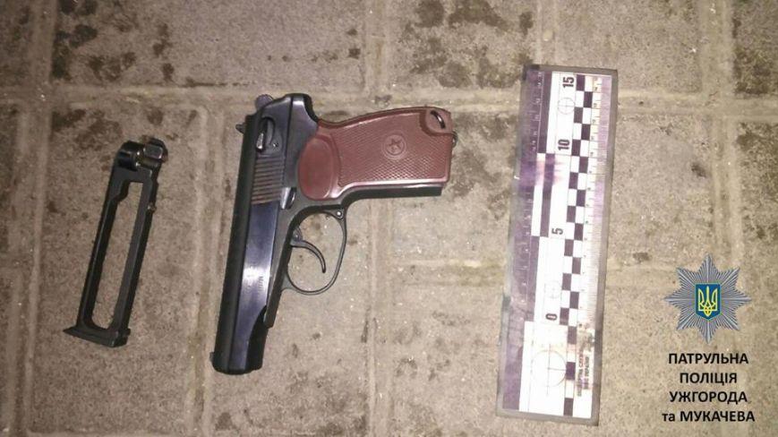 Біля одного з барів Ужгорода вночі знайшли зброю