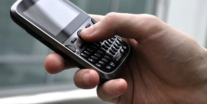 Поліція затримала у Мукачеві викрадача мобільного телефону