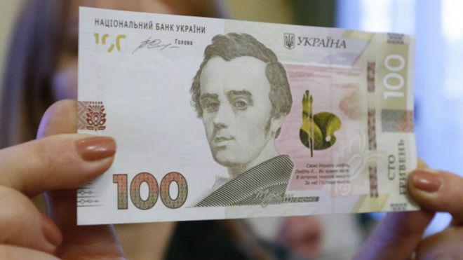 Що можна купити в Закарпатті за 100 гривень: дослідження цін та порівняння з іншими країнами