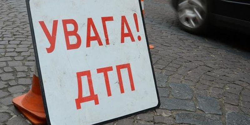 На Ужгородщині зіткнулись дві іномарки: є потерпілі