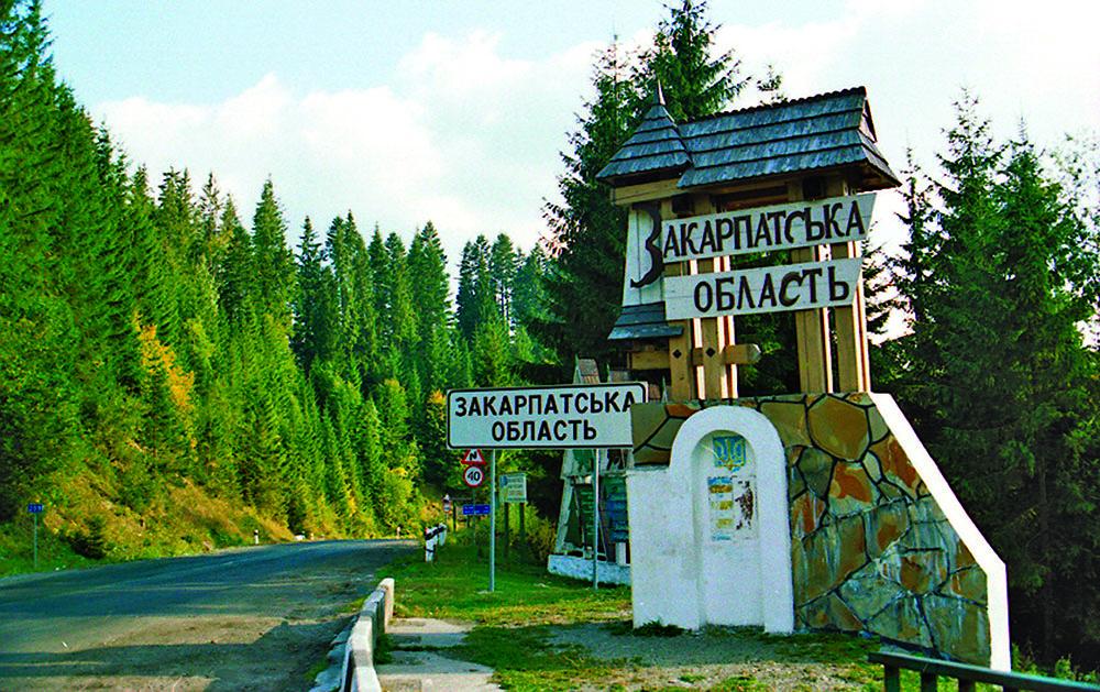 Закарпаття увійшло у рейтинг екологічно чистих областей України