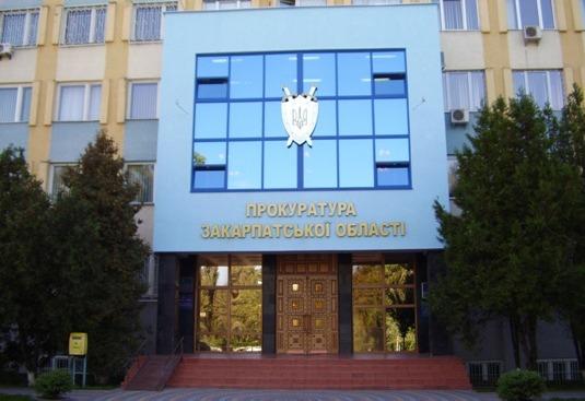 Закарпатська прокуратура оскаржила в суді незаконне надання у користування мисливських угідь площею майже 100 тис га