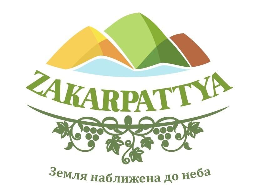 У п'яти областях України з'явилась туристична реклама про Закарпаття