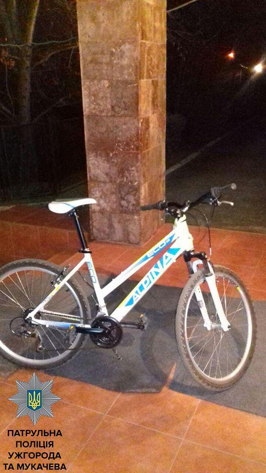 Ужгородські патрульні знайшли викрадений велосипед