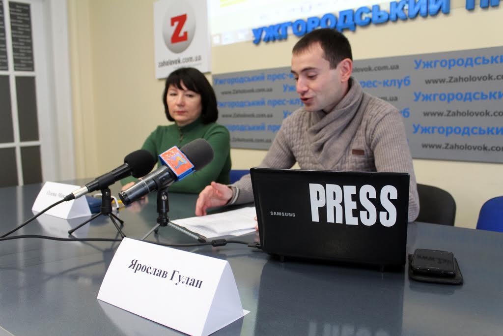Ужгород покращив місце у рейтингу індексу публічності місцевих рад