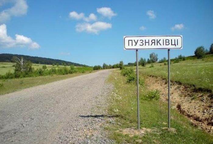 Кольчинська селищна рада ініціювала об'єднання у громаду із двома селами Мукачівщини