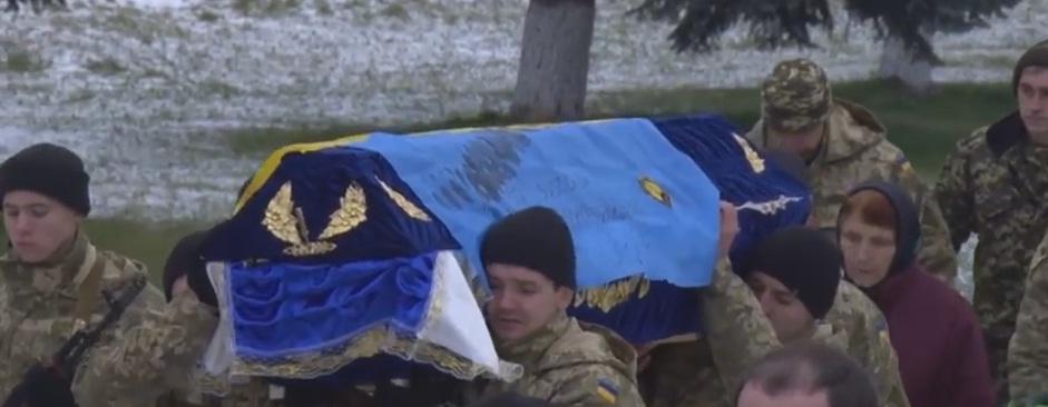 Ужгородці попрощались із бійцем АТО Михайлом Дзаком