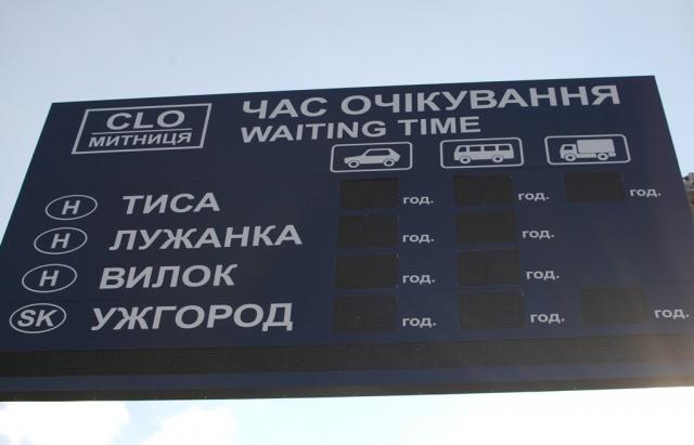Роботу інформаційного табло, що на виїзді з Мукачева, планують відновити