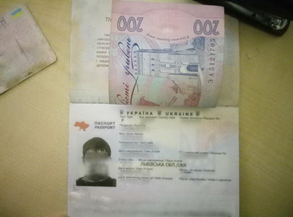Житель Львівської області намагався підкупити закарпатського прикордонника