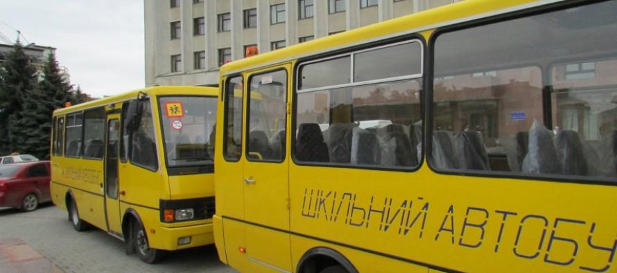 Ще чотири райони Закарпаття отримають шкільні автобуси