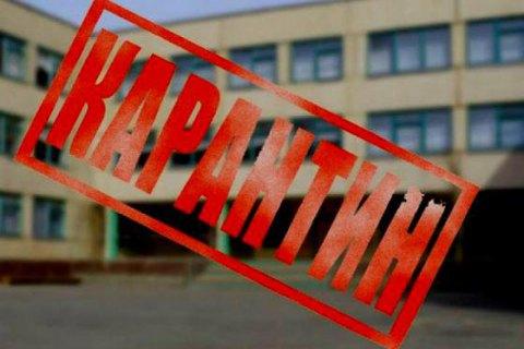 В ужгородських школах оголосили карантин