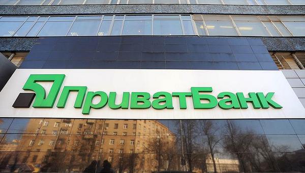 """В Ужгороді більшість банкоматів """"Приватбанку"""" пусті"""