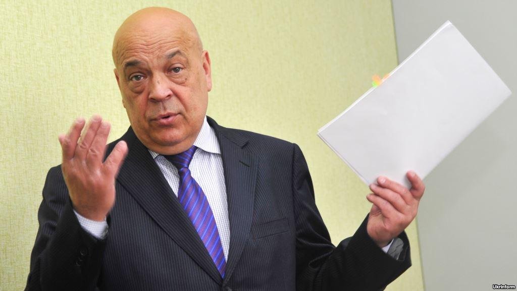 Москаль піднявся в рейтингу губернаторів України