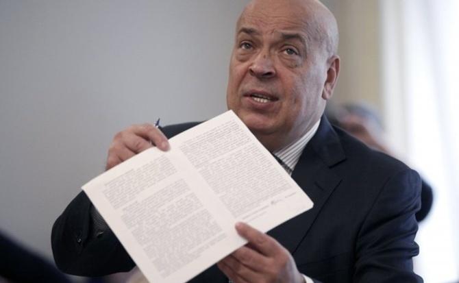 Москаль вимагає від Насірова відсторонення керівництва Закарпатської митниці через скандал із контрабандою