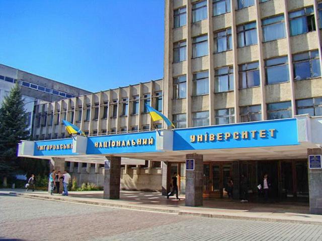 УжНУ потрапив до числа семи провідних вишів України у науковій сфері