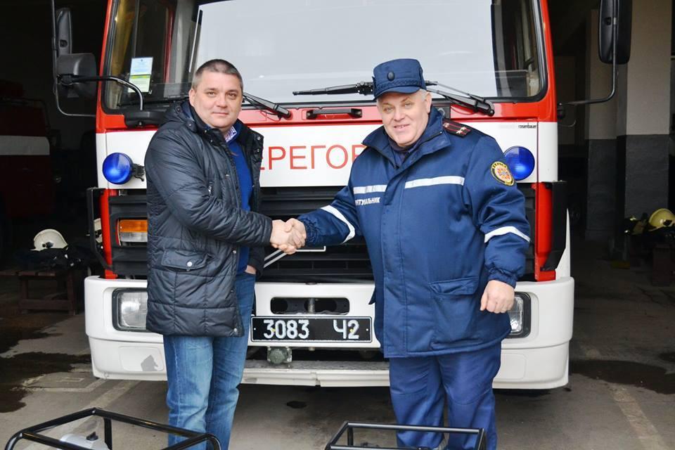 Рятувальники Берегівщини отримали від райдержадміністрації приємний подарунок