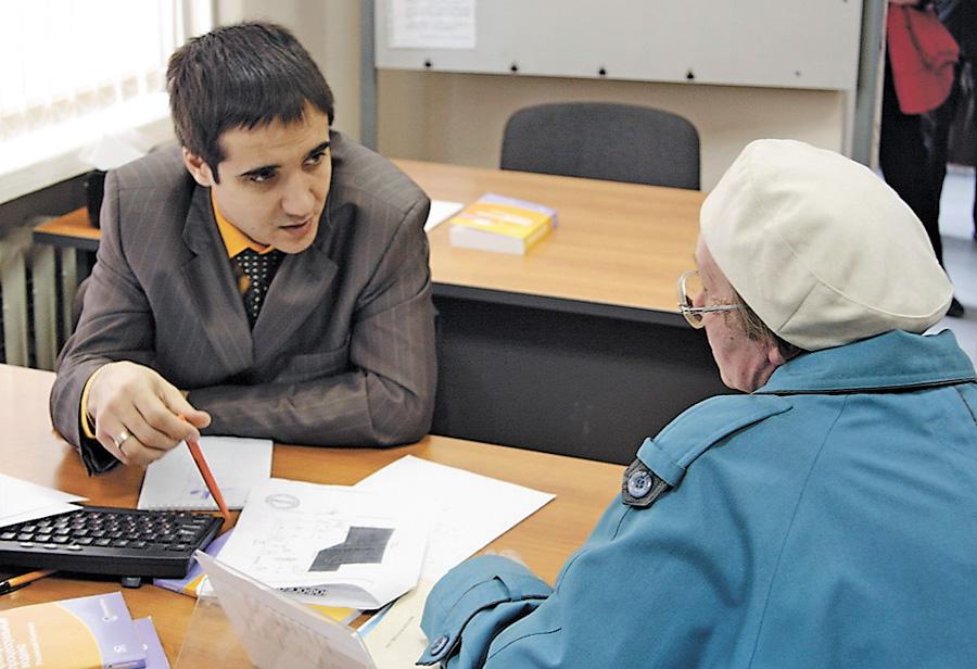 Найбільш незахищені суспільні групи отримають доступ до безоплатної правової допомоги
