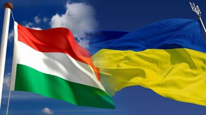 Закарпаття активізує інвестиційне співробітництво з угорським регіоном Саболч-Сатмар-Берег