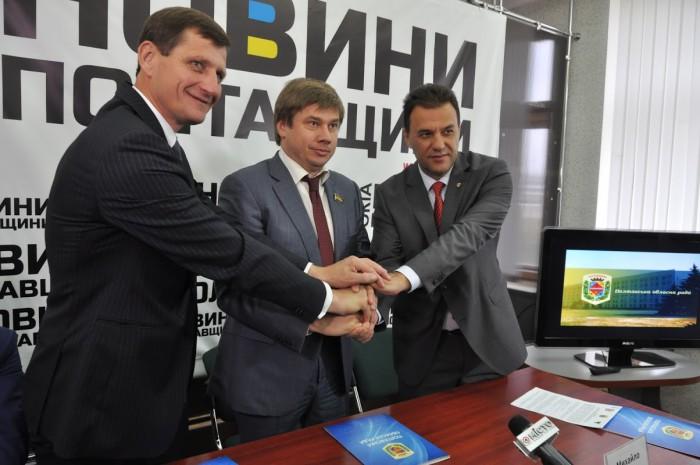 Обласні обранці затвердили Меморандум про міжрегіональну співпрацю між Полтавською, Закарпатською та Івано-Франківською обласними радами