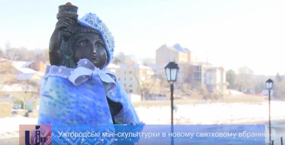 Ужгородські міні-скульптурки переодягнули у святкове вбрання