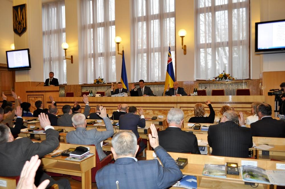Депутати Закарпатської облради просять уряд передати майно 16 профтехучилищ краю на баланс області