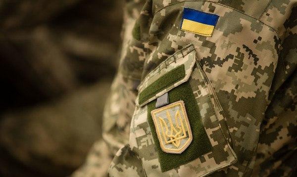 Депутати Закарпатської облради підтримали соціальний захист ветеранів, учасників бойових дій та інших пільговиків краю