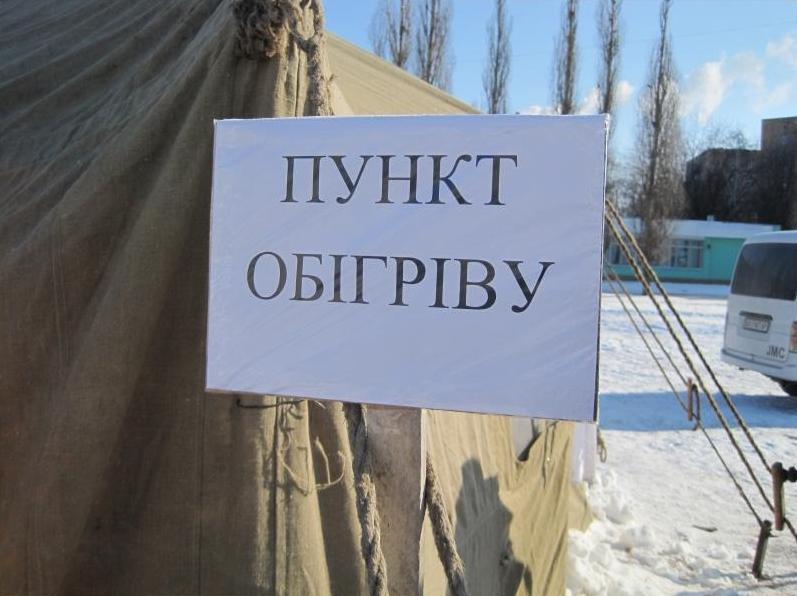 У Мукачеві облаштують чотири пункти обігріву