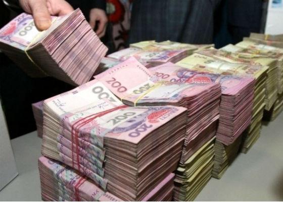 Посадовці Тячівської РДА не перерахували кошти на виплату зарплати працівникам, а провели незаконні витрати на майже 300 тисяч гривень
