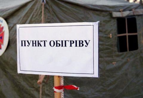 У Мукачеві відкриють додатковий пункт обігріву