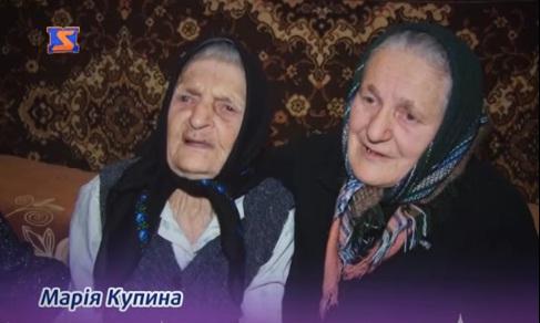 104-річна закарпатка Марія Купина привітала краян з Різдвом святковою колядкою