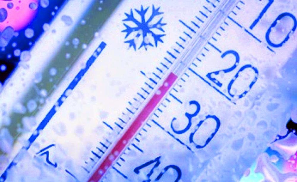 Протягом наступних діб на Закарпатті нічна температура може сягнути мінус 21 градусів