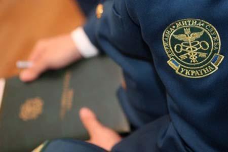 Закарпатська митниця зібрала до бюджету за рік понад 3 млрд грн