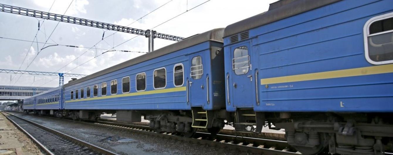 """На вихідні """"Укрзалізниця"""" призначила додатковий поїзд Жмеринка – Ужгород – Київ"""