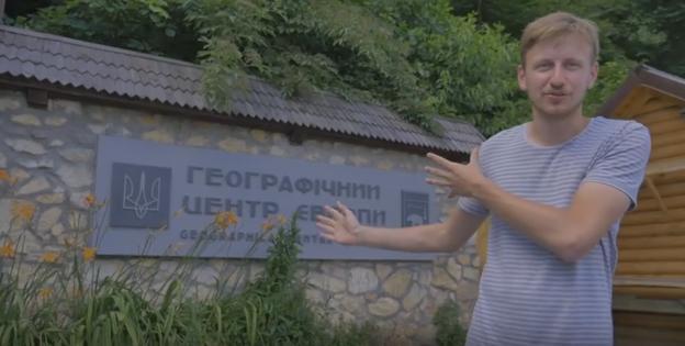 """Мандрівники експедиції """"Ukraїner"""" відвідали географічний центр Європи, а також зустрілись з переселенкою з Криму"""