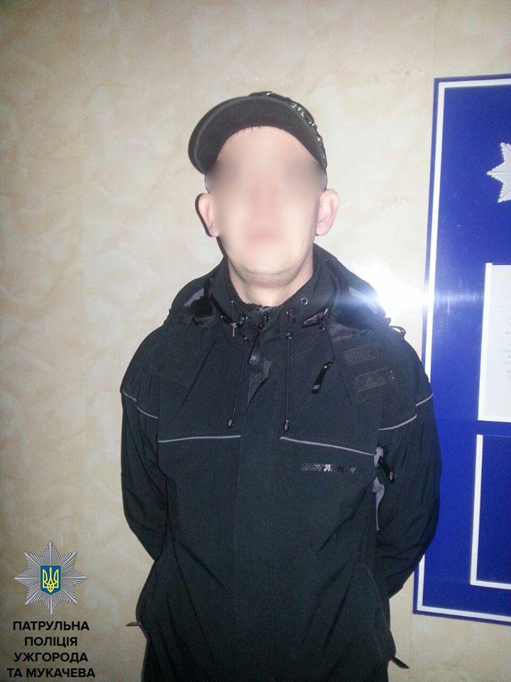 Ужгородські патрульні знайшли зловмисника, який вкрав у жінки сережки