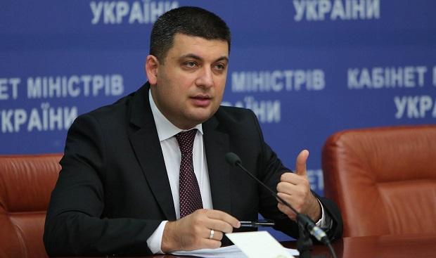 Закарпатські депутати проситимуть прем'єра Гройсмана змінити режим функціонування пунктів пропуску на угорському кордоні
