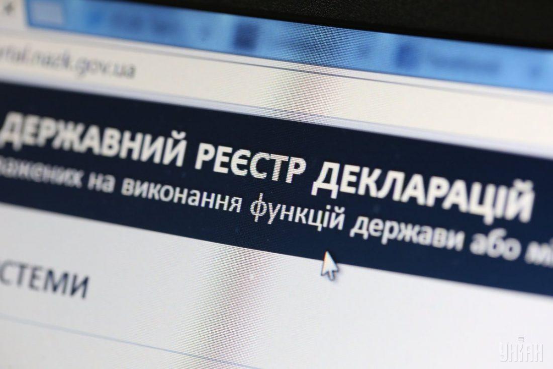 Ужгородський суддя та мер одного із міст Закарпаття збрехали про свої статки у електронній декларації