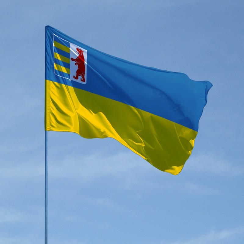 Закарпаття вступить до Асоціації органів місцевого самоврядування «Єврорегіон Карпати-Україна»