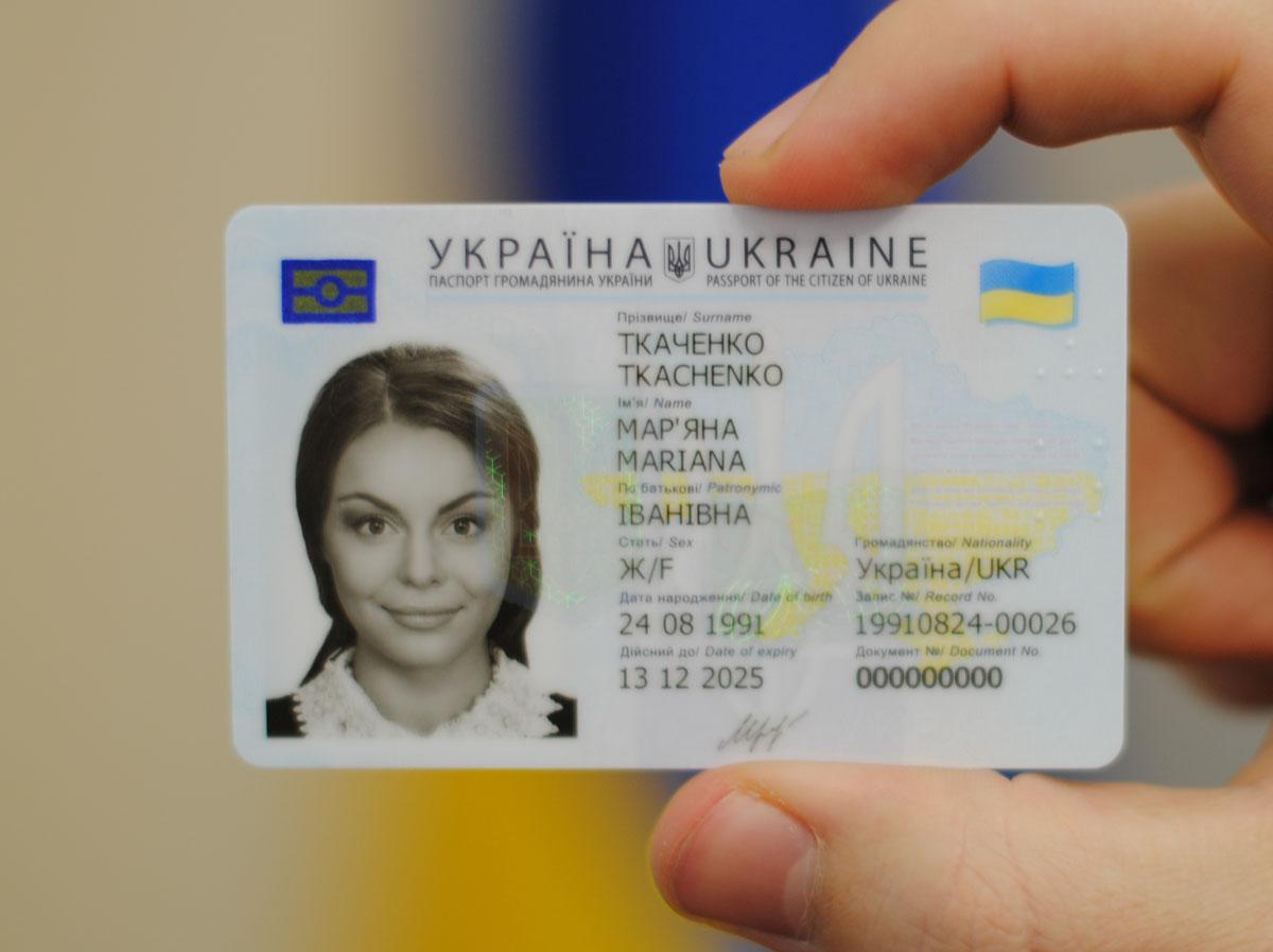 Понад тисяча ужгородців протягом року отримали паспорти нового зразка